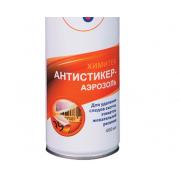 Антистикер-аэрозоль 400 мл